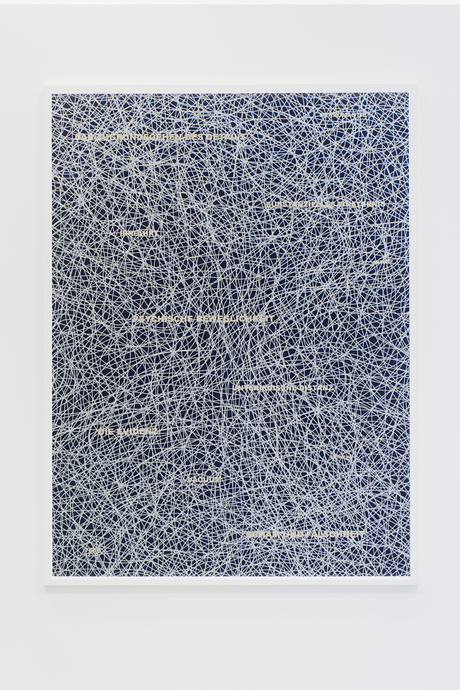 oil on canvas, 150 x 200cm, 2009